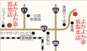 yokayoka_map
